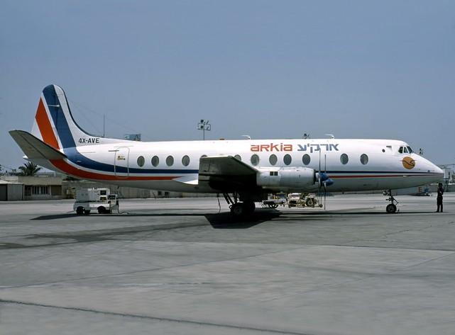 Viscount owner or operator fleet list select