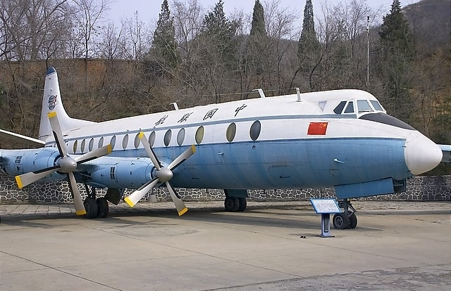 Chinese Air Force Viscount c/n 453 50258