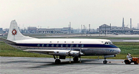 Photo of All Nippon Airways (ANA) Viscount G-APKJ