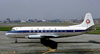 ANA - All Nippon Airways Viscount c/n 88 G-APKJ