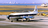 Photo of All Nippon Airways (ANA) Viscount JA8209