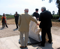 On 21 April 2006 the memorial stone was unveilled.
